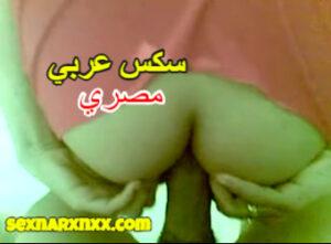 سكس عربي