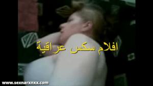 افلام سكس عراقية